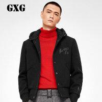 GXG男装 男士修身羊毛黑色连帽棉夹克外套#64221313