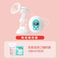 吸奶器电动拔奶器可充电全自动产妇挤奶器吸力大静音8615无痛 e9w