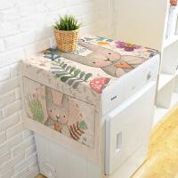 鲜花兔子 洗衣机棉麻防尘罩韩式卡通单双开门冰箱防尘罩 盖布盖巾