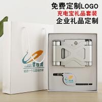 商务礼品定制印logo公司活动奖品 聚会纪念品实用送客户礼品