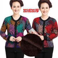 中老年女装秋冬装针织衫开衫加绒加厚保暖羊毛衫大码中年妈妈毛衣