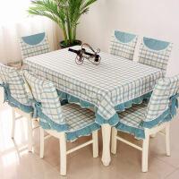 棉麻餐桌布椅套椅垫套装台布椅子套罩茶几桌布布艺小清新简约现代