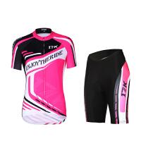 夏季短袖骑行服骑行上衣 骑行裤 透气舒适 自行车骑行服装 骑行服套装女