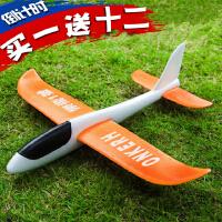 360度魔术手抛飞机批�l 泡沫纸飞机模型拼装创意儿童益智玩具
