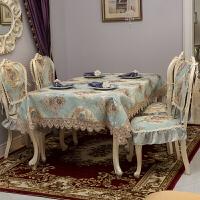 餐桌布布艺欧式茶几布台布长方形正方形圆形可定做椅套椅子垫套装