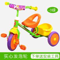 儿童简易轻便脚踏车2-3-4-5岁宝宝儿童自行手推车遛娃三轮车