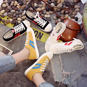环球 2017新款百搭韩版小白鞋学生板鞋平底休闲鞋