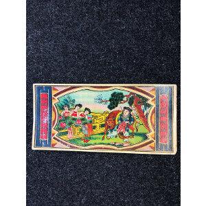 民国时期 天津瑞生大颜料庄《天河配牌颜料》广告宣传画一枚