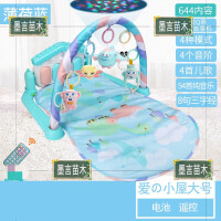 婴儿脚踏钢琴健身架器新生儿早教玩具音乐宝宝爬行毯满月礼品