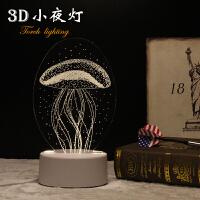 生日礼物送男女生友情闺蜜实用韩国创意ins超火母亲节DIY特别礼品