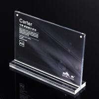 亚克力强磁台签 A5水晶台牌 桌签展示牌 台卡1832纸尺寸210*148mm