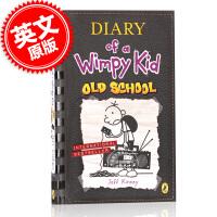 [现货]Diary of a Wimpy Kid #10 Old School 小屁孩日记 第十集 传统VS现代生活
