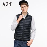 以纯A21男装半高领轻薄羽绒背心 纯色简约舒适百搭保暖无袖男士外套