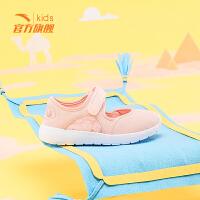 安踏(ANTA)官方旗舰店 儿童女童小童鞋时尚休闲鞋运动鞋3~6岁A32919802