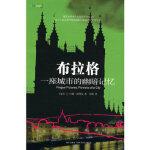 【新书店正版】布拉格:一座城市的幽暗记忆 (爱尔兰)班维尔,张鹤 新星出版社