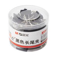 M&G晨光 ABS92736 Eplus黑色长尾夹19mm(筒装)当当自营