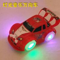 儿童电动玩具车万向赛车无遥控汽车模型儿童玩具车模