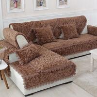家纺2017秋冬新款毛绒沙发垫简约现代冬季客厅真皮欧式纯色蕾丝扶手巾沙发套子 含芯