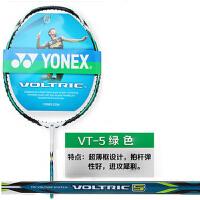 YONEX 尤尼克斯 VOL TRIC 5 羽毛球拍碳纤维进攻拍YY VT5 威力三角系列羽毛球拍