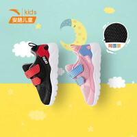 安踏童鞋儿童运动鞋2018冬季新款男童女童小童跑步休闲鞋33840014
