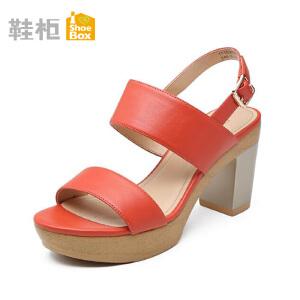 达芙妮旗下SHOEBOX/鞋柜纯色一字带优雅防水台高女凉鞋