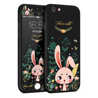 苹果手机壳+钢化膜+指环支架 iPhone8手机壳 iphone8plus手机壳 iphone7手机壳 iphone7