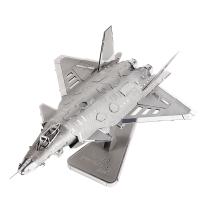 拼酷3D立体金属模型玩具拼图歼20战斗轰炸飞机拼装航模军事模型