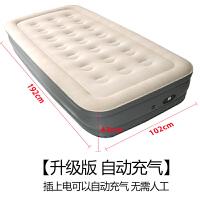 龙猫充气床垫卡通气垫床单人双人可爱家用加厚折叠沙发床卧室地铺SN5441 (加高款)单人床 自动充气/升级版