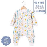 纯棉婴儿纱布分腿睡袋春秋薄款宝宝四季防踢被春夏天儿童四层六层
