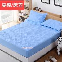 床笠单件加厚夹棉床罩床垫套席梦思保护套棕垫滑1.8m1.5米床套T