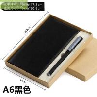 商务A6记事本套装笔记本文具礼品礼盒装加厚皮面小本子订制笔记本子记事本套装笔和本子便携定做可印log
