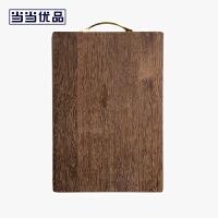 当当优品 鸡翅木切菜板 38*26*3厘米