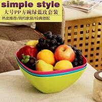 【满减】欧润哲 创意简约水果盘果盆 时尚水果篮蔬菜篮碗形瓜果盘套装