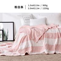 纱布毛巾被纯棉盖毯子单双人空调沙发午睡毯夏季薄款四层