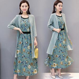 【抢整套】夏季时尚二件套仿棉麻连衣裙女中长款新款女春装韩版时髦套装裙两件套过膝长裙