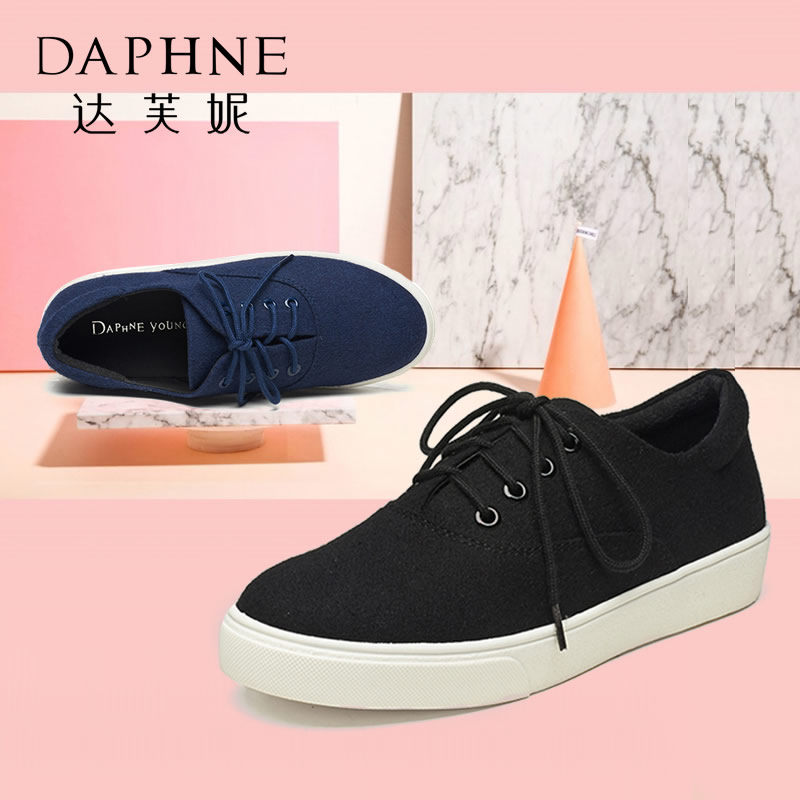 Daphne/达芙妮春帆布鞋女学院风休闲厚底板鞋女单鞋1516201034