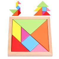 七巧板智力拼图儿童小学生古典玩具几何创意形状积木益智巧板拼板