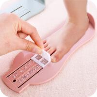 【儿童买鞋测量神器】创意家居用品小百货测量鞋垫尺寸实用小工具