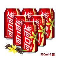 可口可乐 香草味 可乐330ML*6罐 碳酸饮料 汽水夏日