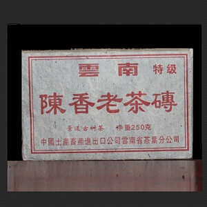 90年代 陈香砖茶 景迈古树茶 茶叶 熟茶 250克/砖 42砖