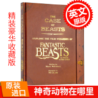 瑕疵正版 哈利波特 神奇动物在哪里 英文原版 The Case of Fantastic Beast 档案设定集 精装