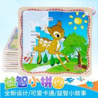 儿童木质拼图两岁三岁男女孩宝宝早教益智力幼儿玩具1-2-3-4周岁