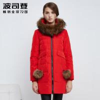 波司登(BOSIDENG)冬 女甜美时尚中长款羽绒服B1601234
