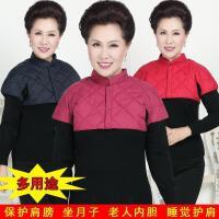 中老年女装秋冬装保暖护肩短袖羽绒棉袄妈妈装坎肩棉背心冬