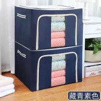 衣服收纳箱牛津布纺整理箱布艺储物箱收纳盒特大号被子衣物收纳袋