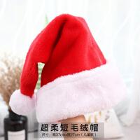 圣诞老人帽儿童长毛绒帽儿童短头饰圣诞节活动派对装饰圣诞帽