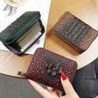 真皮新款女式卡包韩版鳄鱼纹牛皮多卡位小巧卡片包超薄名片夹卡夹