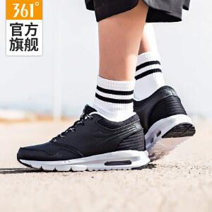 361女鞋秋季运动鞋女皮面防水气垫减震跑步鞋361度冬季休闲旅游鞋