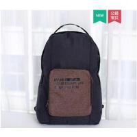 时尚磨砂防水超轻便携背包旅行户外折叠双肩包男女旅游收纳包