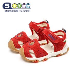 500cc宝宝机能凉鞋女夏款1-3岁婴儿软底包头学步鞋男童沙滩凉鞋